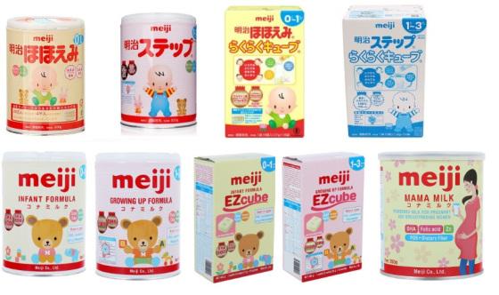 Sữa bột của Nhật dành cho trẻ sơ sinh